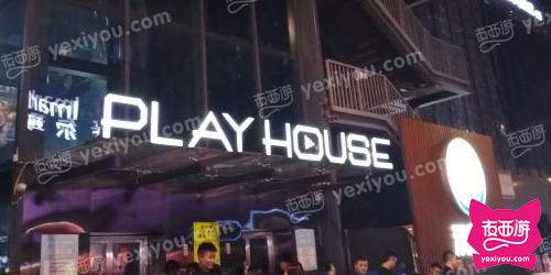 PLAY HOUSE(九街店)